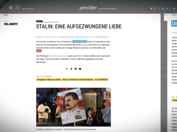Stalin: vynucená láska